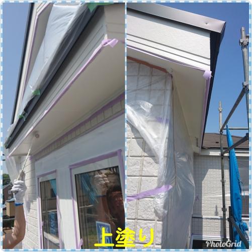 さいたま市西区新築住宅軒、飾り塗装