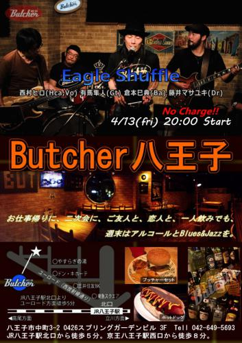 4/13 Blues&Soul Night