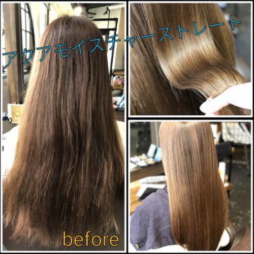 ダメージゼロで髪質が変わるサイエンスアクアの髪質改善!!