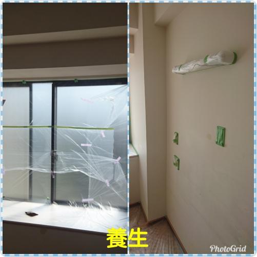 越谷市老人ホーム内装塗装工事1