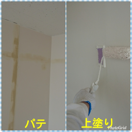 越谷市老人ホーム内装塗装工事2