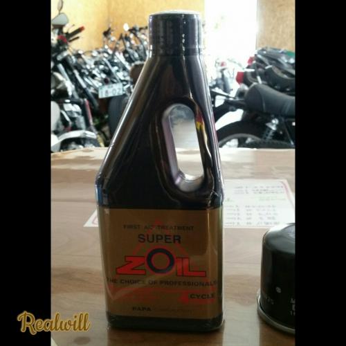 スーパーゾイル〜オイル添加剤〜