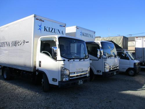 車両総重量3,5t未満の新普通免許で運転可能な2tトラック