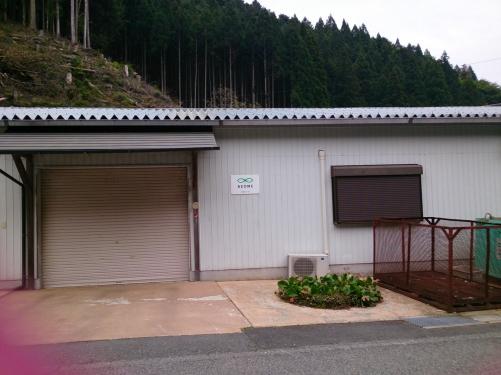 昨日は『姫路の天然水』の工場に行きました。