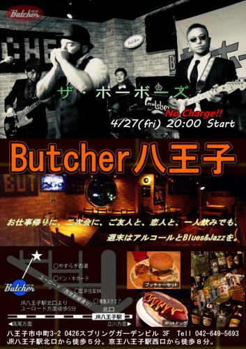 4/27 Blues&Soul Night