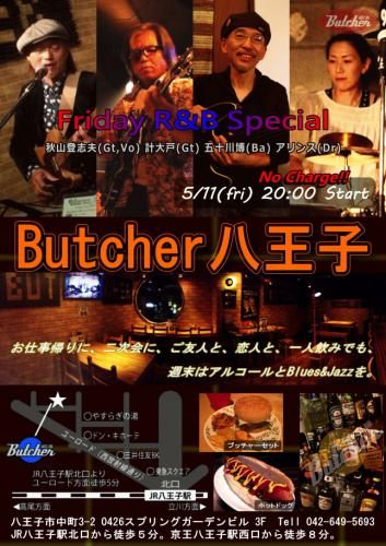 5/11 Blues&Soul Night
