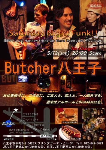 5/12 Jazz Night
