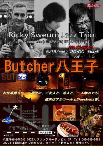 5/19 Jazz Night