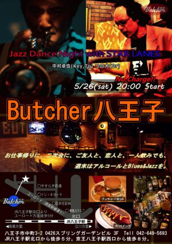 5/26 Jazz Night