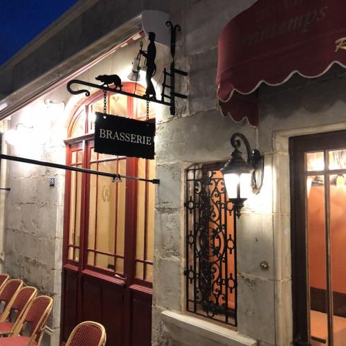 ルームプランタン:夕暮れの街角