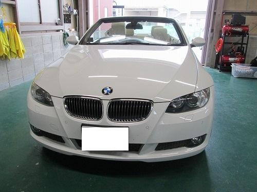ルームクリーニング BMW 335i