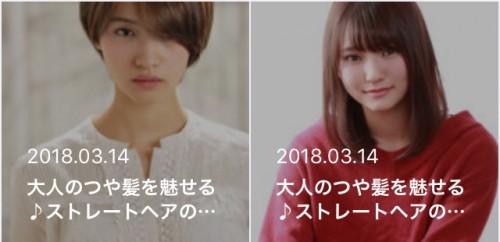 千田 営司 ×【HAIR】 ストレートスタイル