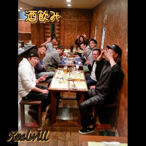 打ち上げ・親睦会の飲み会〜お酒〜