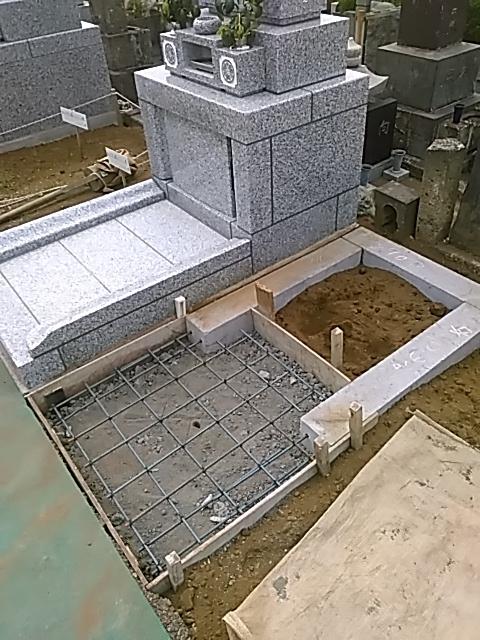 久保山新墓地U様2