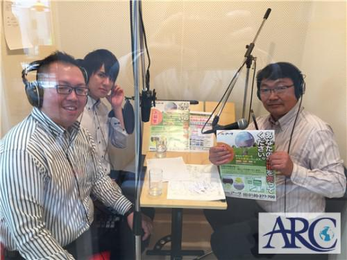 6月2日(土)オンエアHBCシンセンラジオステーション収録