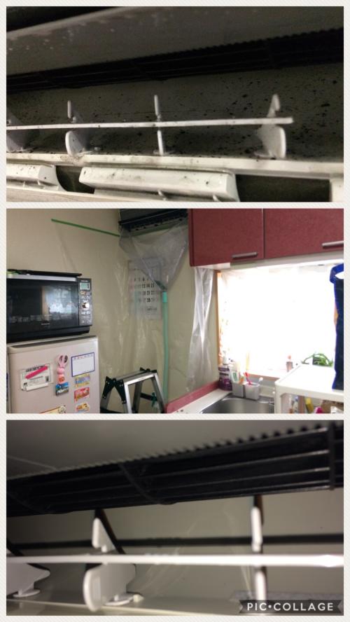 キッチンの近くのエアコンは洗剤を変えます