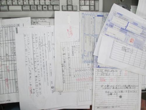 川口市安行より、植木・苗木販売!start at ご注文票!