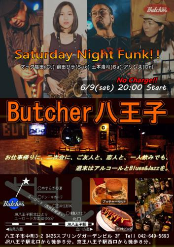 6/9 Jazz Night