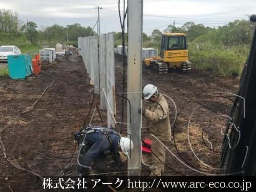 [厚真町」工事中太陽光発電現場情報を更新!