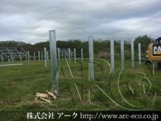 [むかわ町」工事中太陽光発電現場情報を更新!