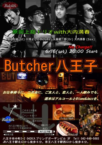 6/16 Jazz Night