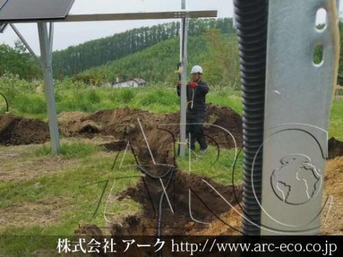[大空町」工事中太陽光発電現場情報を更新!