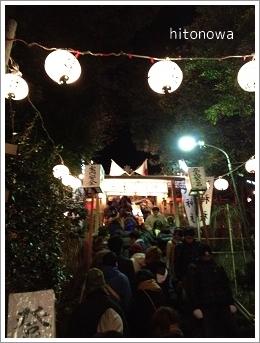 浅間神社初山例大祭に係る交通規制について 2018