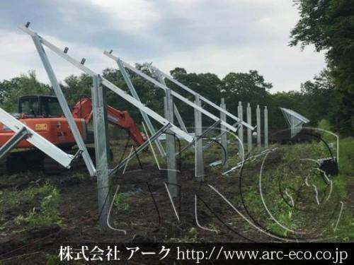 [安平町」工事中太陽光発電現場情報を更新!