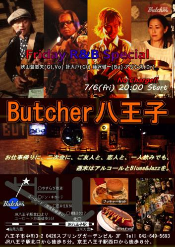 7/6 Blues&Soul Night