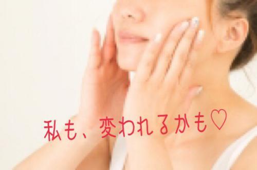 ●【肌のターンオーバーについて その1】