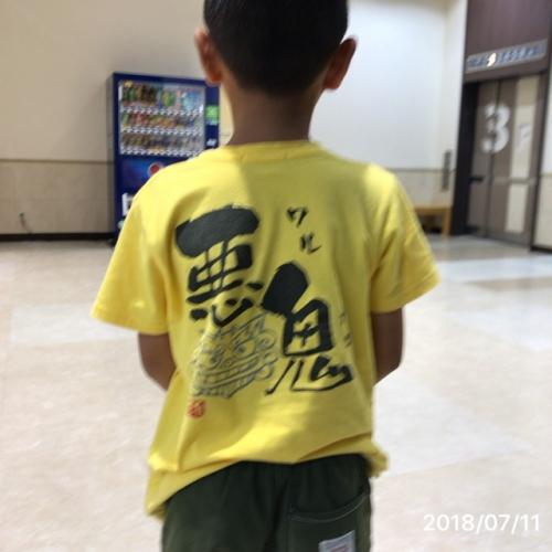 沖縄のお土産