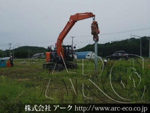「訓子府」工事中太陽光発電現場情報を更新!
