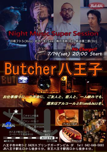 7/14 Jazz Night