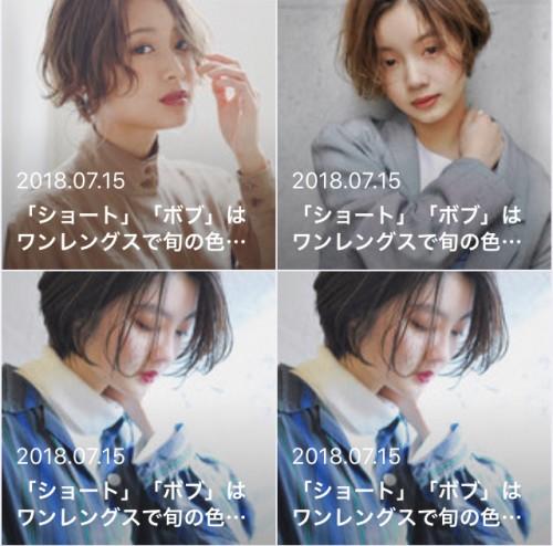 ニシムラ カナ ×【HAIR】 ワンレングスで旬の色気