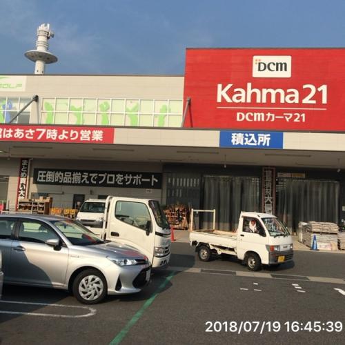 名古屋のリフォーム屋さん