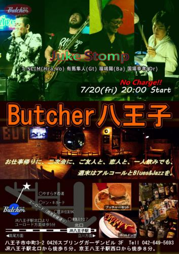 7/20 Blues&Soul Night