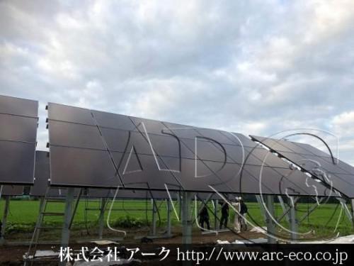 「当別町」工事中太陽光発電現場情報を更新!