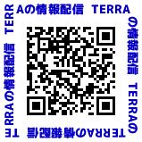 TERRAでエネルギーについての情報配信始めました