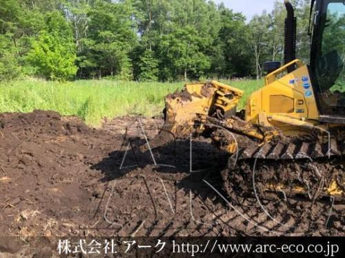 [日高町」工事中太陽光発電現場情報を更新!