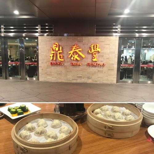 中島のオススメin台湾