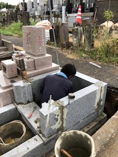 久保山「S」様墓地