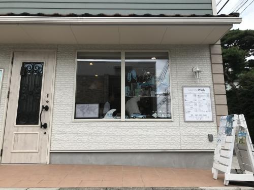 新店舗 2周年!!!