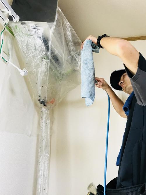 横浜でエアコン掃除ならキラッとハウスにお任せ!