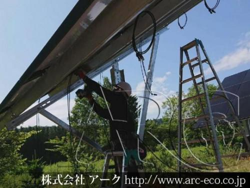 [斜里町」工事中太陽光発電現場情報を更新!