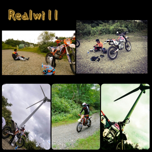 オフロードバイクで山遊び
