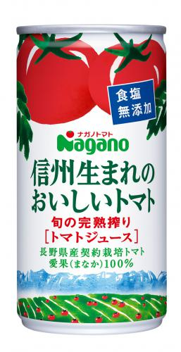 18年産 ナガノトマトジュース(食塩無添加)入荷しました!
