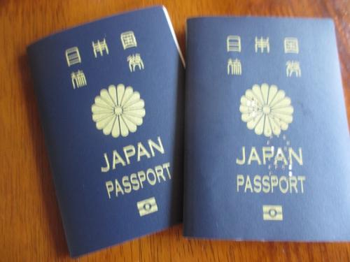 パスポート取得【滝瀬】