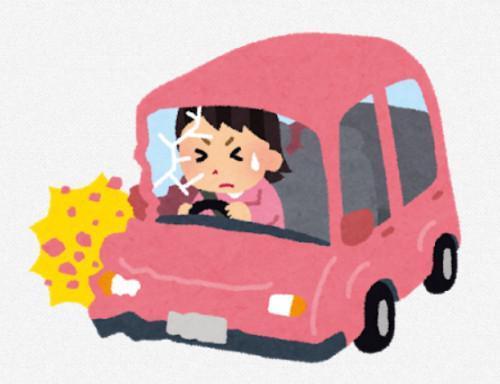 車での事故の時の対応は・・・