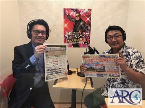 9月29日15時~放送HBCシンセンラジオステーション収録