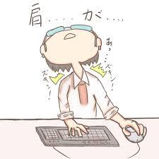 ストレートネック、首の痛み、背中の痛み